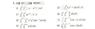 search-thumbnail-1. 다음 반복적분을 계산하여라.  $\left(1\right)$ $\int  _{1} ^{2}\int  _{-2} ^{1}\left(xy+y^{2}\right)dxdy$ $\left(2\right)$ ) $\int  _{0} ^{1}\int  _{-1} ^{2}\left(x^{2}+3y\right)dydx$  ($\left(3\right)$ $\int  _{0} ^{1}\int  _{0} ^{1}ye^{xdxdy}$ $\left(4\right)$ $\int  ^{c}\int  _{1} ^{°^{1}}\dfrac {x} {y}dydx$  $\left(5\right)$ $y^{-}$ $\int  _{0} ^{\pi }$ $\int  _{0} ^{1}x^{2}y^{2}siny^{3}dxdy$ ($\left(6\right)$ $\int  _{-1} ^{2}\int  _{y} ^{y+1}\left(xy-y\right)dxdy$  $\left(7\right)$ $\int  ^{2}\int  _{0}$ $ydxdy$ ($\left(8\right)$ $\int  _{\pi }\int  _{0cosxdydx} ^{x+1}$ $-$