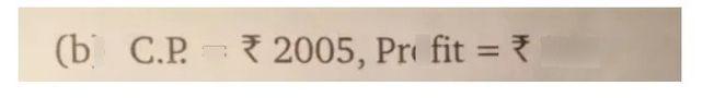 search-thumbnail-(b) C.P. .P=z2005 Profit =z145