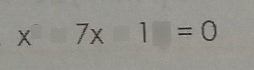 search-thumbnail-x^{2+7x+12}=0