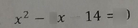 search-thumbnail-x^{2}- -5x-14=0