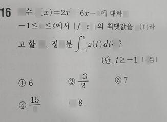 search-thumbnail-16 함수 f(x)=2x^{3}-6x-2 에 대하여