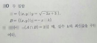 search-thumbnail-A=((x,y)|y=\sqrt{-2x+3})
