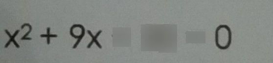search-thumbnail-x^{2+9x+20}=0