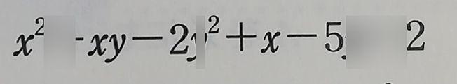 search-thumbnail-x^{2}-xy-2y^{2}+x-5y-2