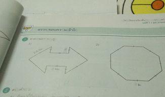 search-thumbnail-. หนังสือเรียนรายวิชาพื้นฐาน คณิตศาสตร์