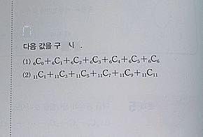 search-thumbnail-(1) C+C_{1}+C_{2}+C_{3}+\,_{0}C_{1}+{c_{3}}^{C}+C_{6}