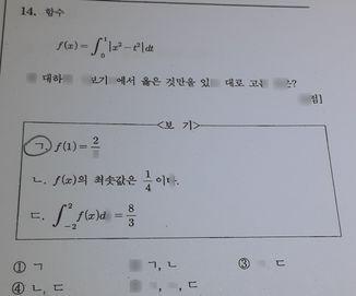 search-thumbnail-f(x)=\int_{0}^{1}|x^{2}-t^{2}|dt
