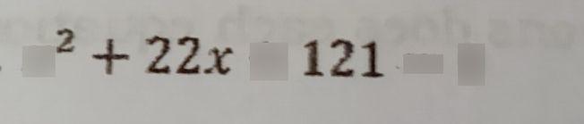 search-thumbnail-x^{2}+22x+121=0