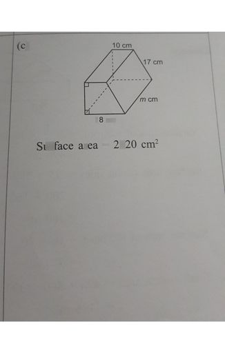 search-thumbnail-Surface area a=2220cm^{2}