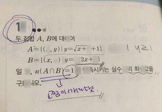 search-thumbnail-일 때, n(A∩B)=1 을 만족시키는 실수 k 의 최솟값을 17