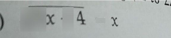 search-thumbnail-\sqrt{3x+4} =x