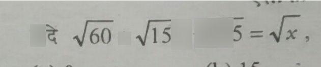 search-thumbnail-aa \sqrt{60}+\sqrt{15}-\sqrt{135}=\sqrt{x},